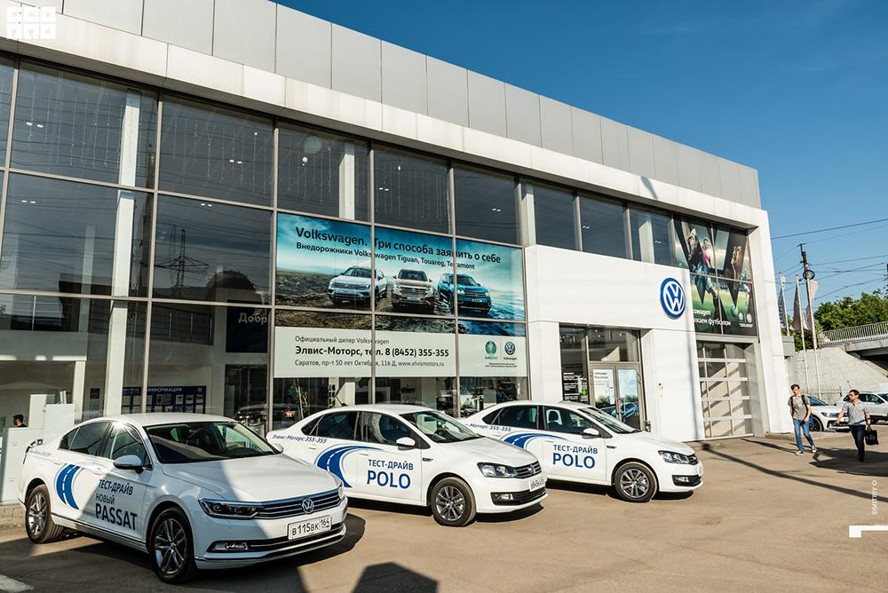 Volkswagen_Elvis_Motors_(1)