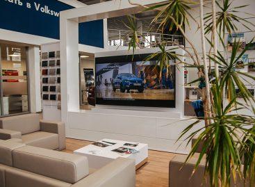 Volkswagen представляет цифровой шоу-рум «Элвис-Моторс»