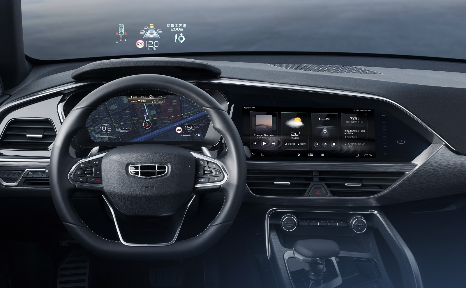 Xing-Yue-Instrument-Panel