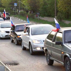 Автопробег по городам Подмосковья начнется в понедельник