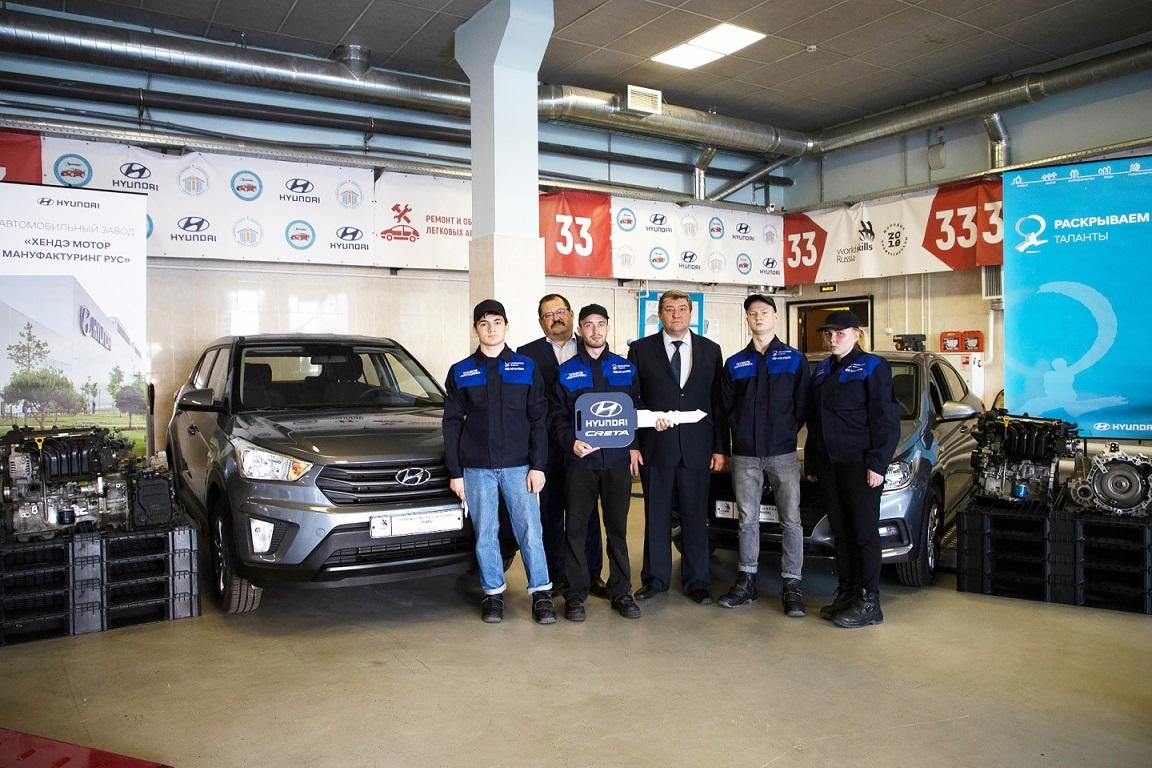 Hyundai машина в подарок техникуму