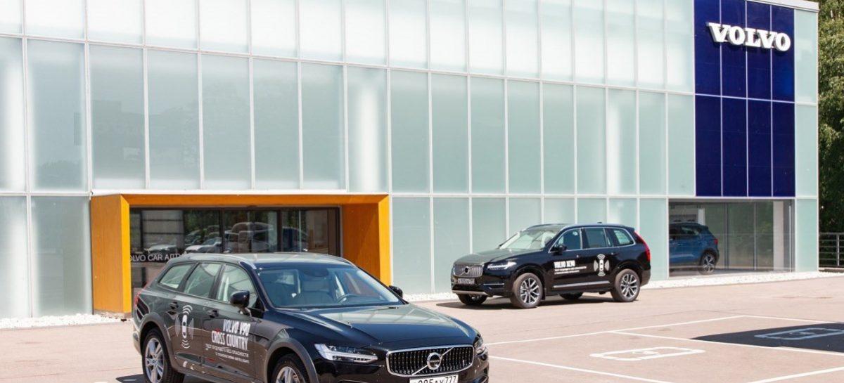 Дилерскую сеть Volvo Car Russia пополнили два новых дилерских центра в московском регионе