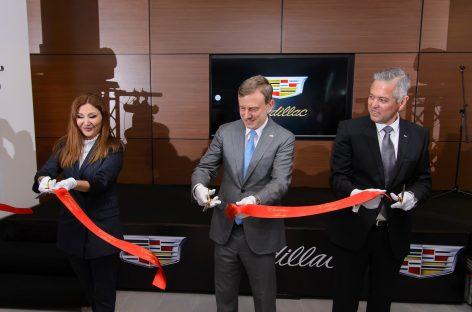 General Motors открыл новый дилерский центр в Казахстане