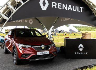 """Renault Arkana был представлен в арт-парке """"Никола-Ленивец"""""""