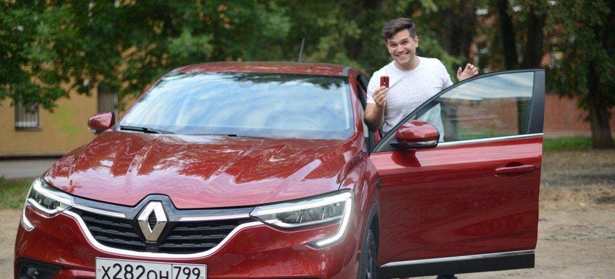 Компания Renault Россия запускает инновационный проект «Домашний тест-драйв Renault Arkana»