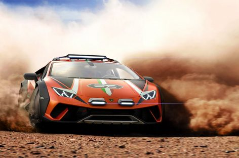 Lamborghini выпустила новый суперкар Huracan Sterrato