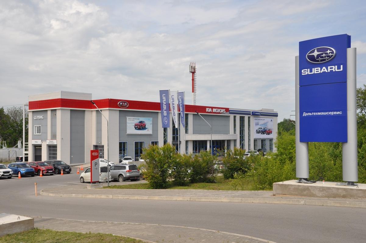 ДЦ Subaru в Хабаровске