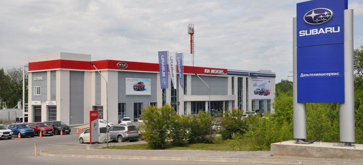 В Хабаровске состоялось открытие нового дилерского центра Subaru