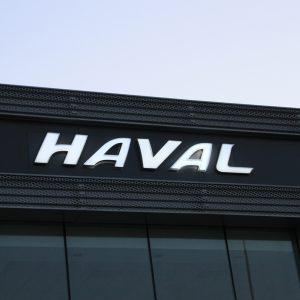 Haval реализовал более 350 тысяч автомобилей за первое полугодие 2019 года