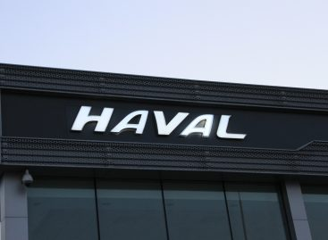 Дилерская сеть бренда Haval продолжает увеличиваться