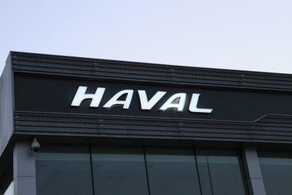 Haval логотип