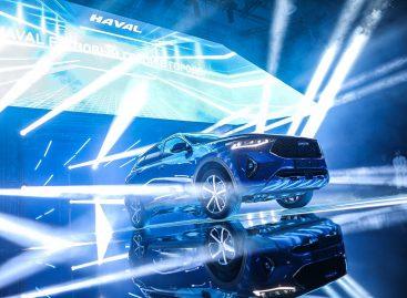 Haval объявляет российские цены на новый интеллектуальный кроссовер F7