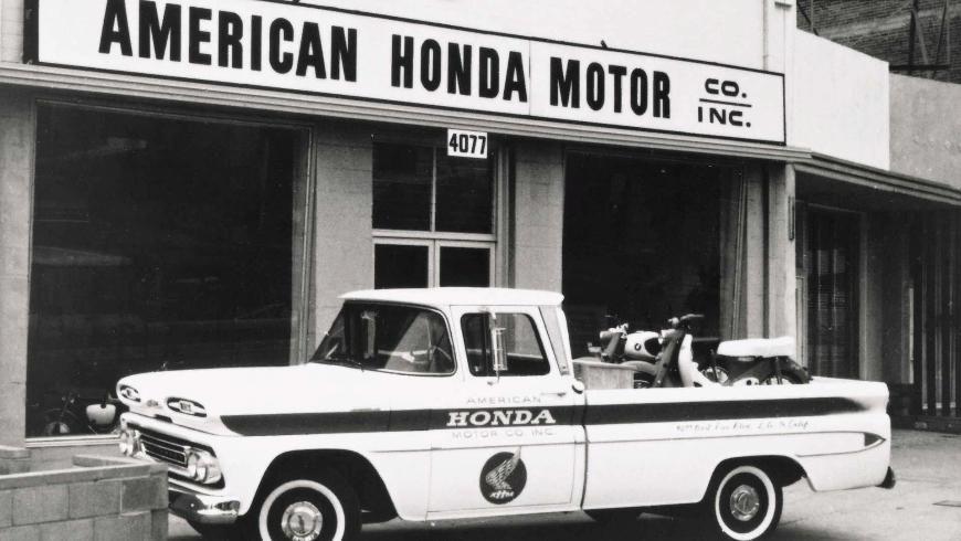 Honda Chevy