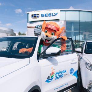 Компания Geely передала 10 машин в автопарк II Европейских игр