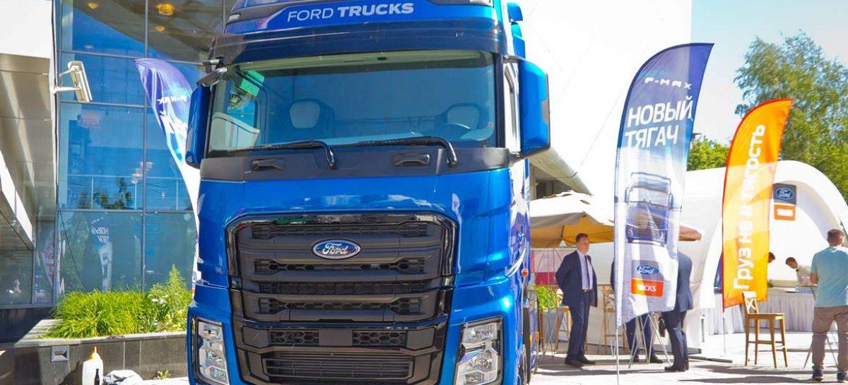 Новый тягач Ford Trucks F-MAX впервые представили на выставке «АСМАП-2019»