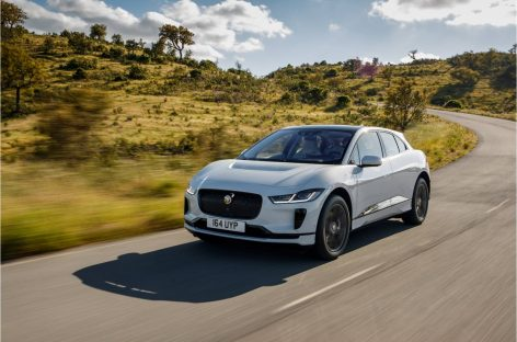 Почему заморожено производство электрического Jaguar i-Pace