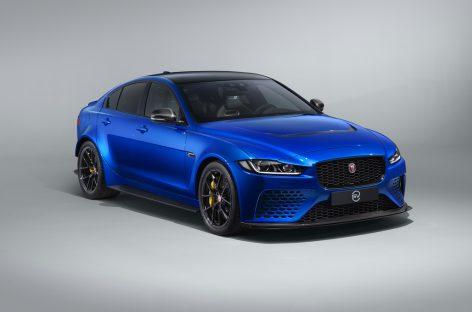 Jaguar презентовал новую модификацию седана Jaguar XE SV Project 8