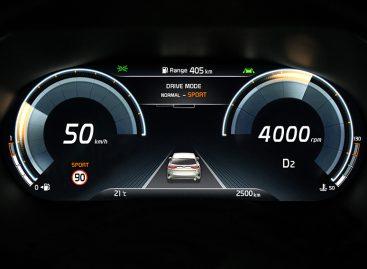 Для KIA XCeed разработана новая высокотехнологичная цифровая приборная панель