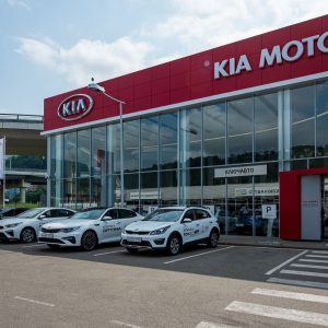 В Сочи открылся новый дилерский центр KIA
