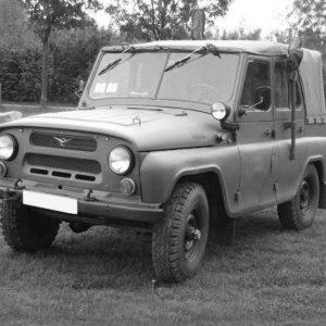 УАЗ «Белозор» - уникальная военная модель советских времен