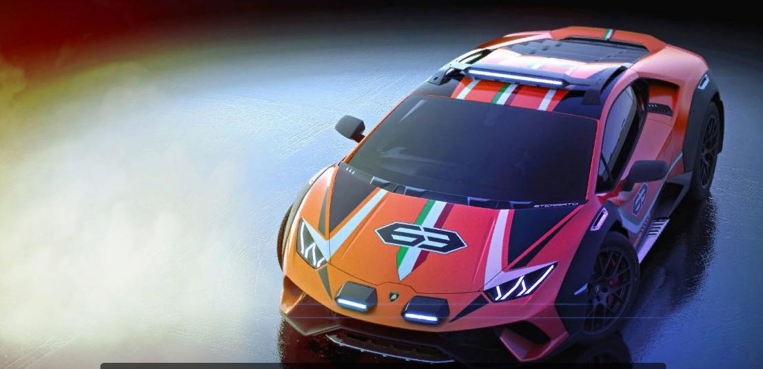Lamborghini Huracan Sterrato.PNG 1