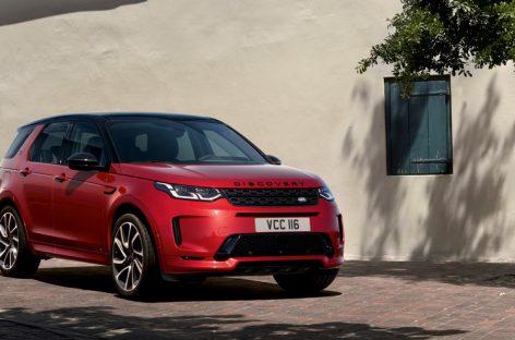 Jaguar Land Rover открывает прием заказов  на новый Land Rover Discovery Sport