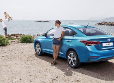 Лимитированная серия Hyundai Solaris Super Series поступила в продажу