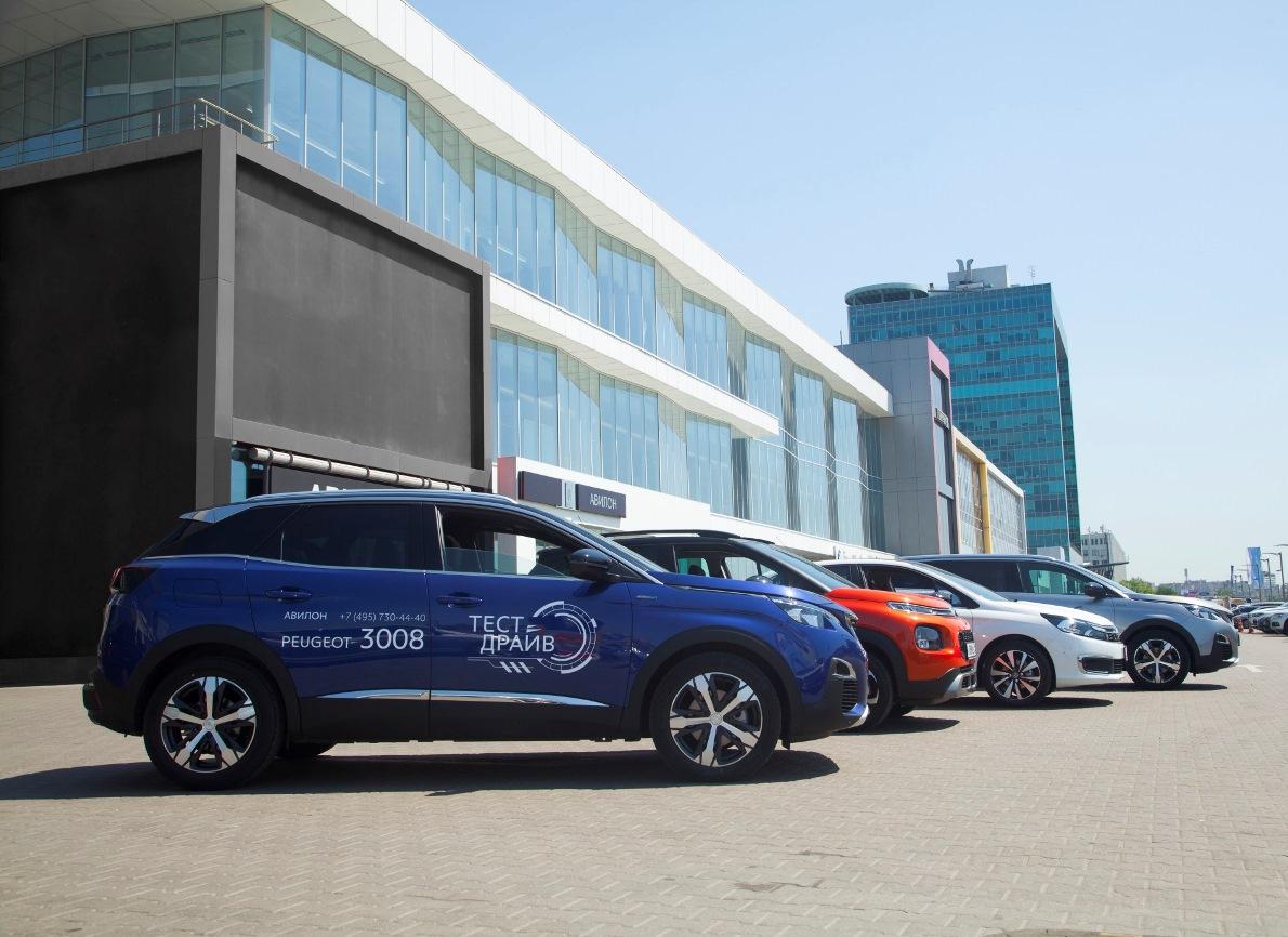 Новый дилерский центр Peugeot Citroen