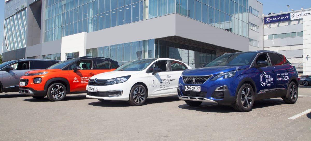 Авилон присоединился к дилерской сети Peugeot-Citroen