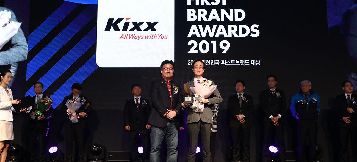 Смазочные материалы Kixx завоевали премию «Korea First Brand Awards»
