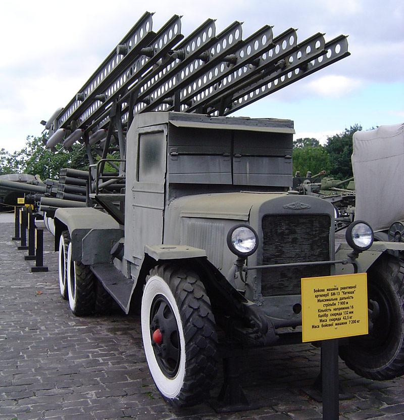 Реактивный гвардейский миномёт БМ-13 «Катюша» на шасси трехосного (6х4) грузовика ЗИС-6