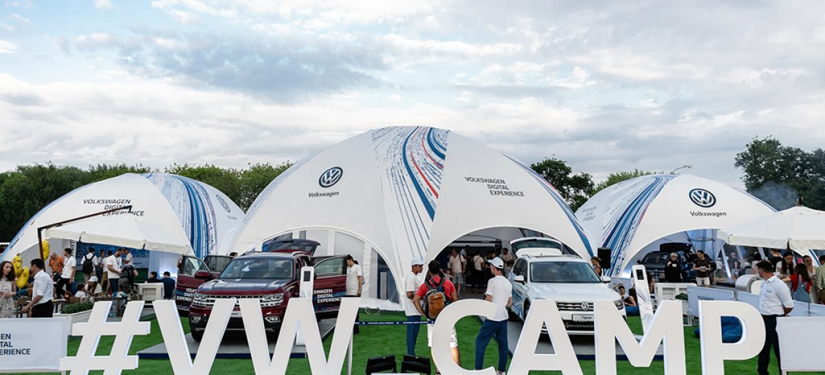 Volkswagen Digital Experience на фестивале «Дикая мята»
