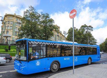 Более 50 бесплатных автобуса запустят на время закрытия станций Филевской линии метро