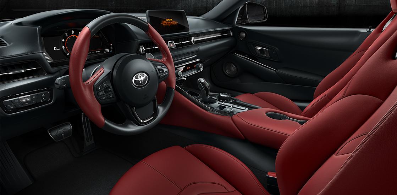 Toyota Supra A90 Edition