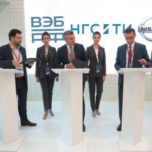 Подписано соглашение о сотрудничестве между ВЭБ-лизинг, НГСиТИ и Nissan в сфере развития городской инфраструктуры