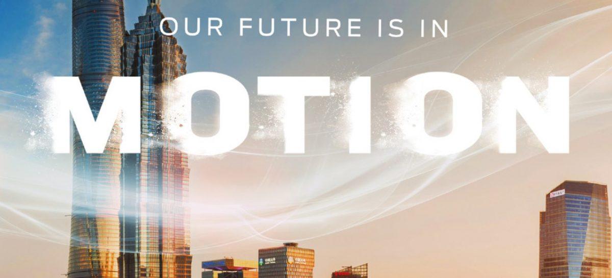 К 2035 году на всех заводах Ford будет применяться энергия из природных источников