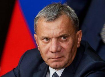 ГАЗ Дерипаски попросил денег для реализации проектов на Кубе в размере €100 млн