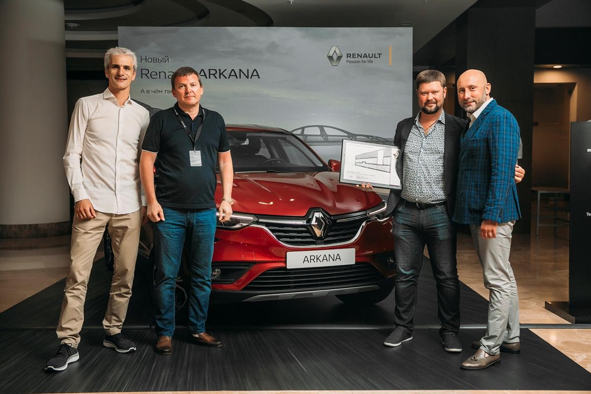 Renault Россия награждение партнеров дилерской сети