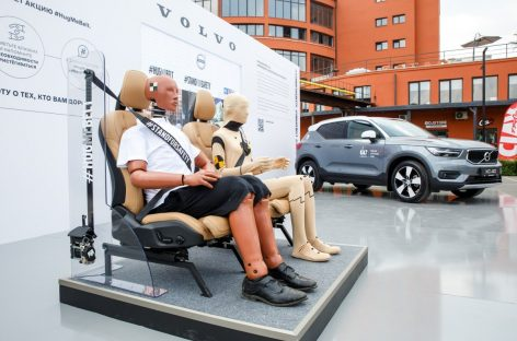 Компания Volvo Car Russia запускает социальную рекламную кампанию #HugMeBelt