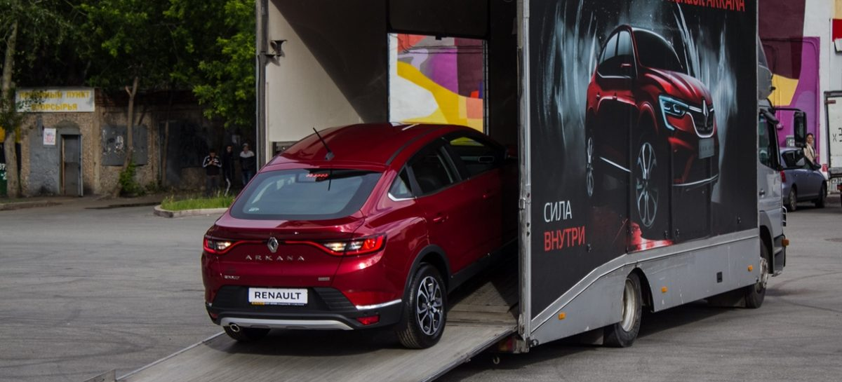 Renault будет доставлять автомобили на дом