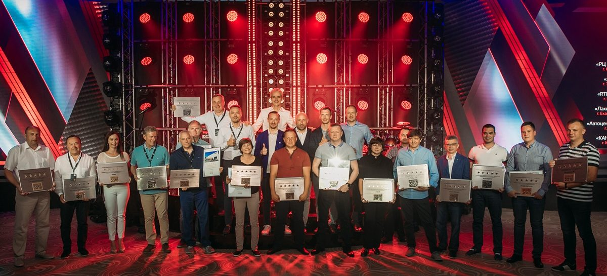 Renault Россия наградила лучших дилеров