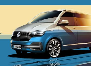Volkswagen представляет обновленную версию легендарного кемпера California 6.1