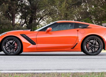 Автотюнеры презентовали прощальную версию спорткара Corvette ZR