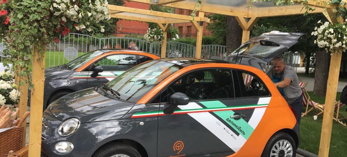 Яркий Fiat 500 станет доступен пользователям сервиса «Делимобиль» с конца июля 2019 года
