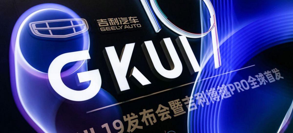 Дочерняя компания Geely представила автомобильный чипсет и обновленную систему GKUI19