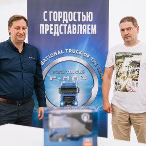 «День Ford Trucks» состоялся в Красноярске