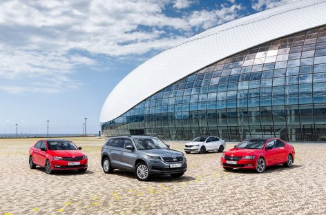 Škoda auto Россия: рост продаж на 9,6% по итогам первого полугодия