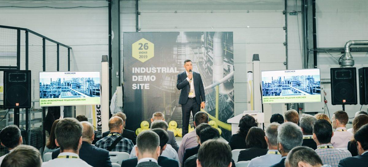 Компания Kärcher открывает демо-площадку инженерных решений для клиентов