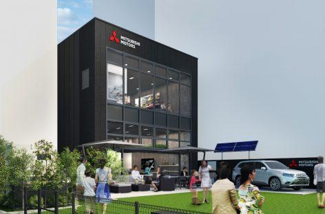 Mitsubishi Motors сообщила об открытии нового бренд-центра в Токио