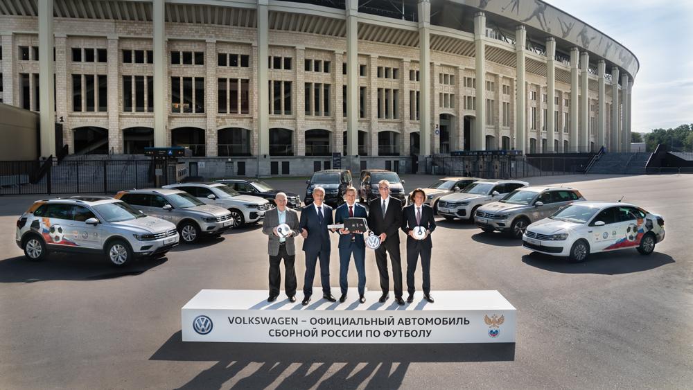 Представители Volkswagen и РФС и парк автомобилей Volkswagen